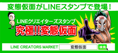 line400