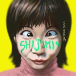 shijimi-matsushita