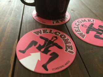 coaster-cup