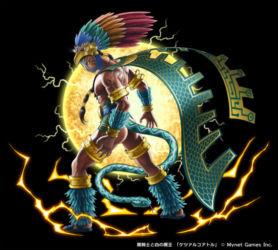Quetzalcoatl01